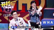熊浩说的话让肖骁 惊讶,赵帅在旁边怒吼,俩人不相上下啊!