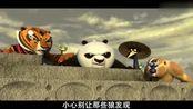 功夫熊猫2:满城狼兵阿宝搞笑潜行,这舞龙耍得满地狼