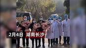 好消息!湖南长沙4名确诊患者集体出院:病人比医生幸福多了