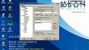 01.利用Putty登陆SSH主机_在线观看15个视频_土豆网   Putty使用   putty工具   putty教程