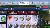 梦幻西游:老王直播5开玩家,分分钟赚几十亿