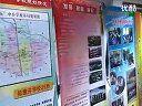 新闻20111027.flv www.gygdw.com 高邑新闻网