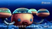 《海底小纵队》幽灵鲸鱼