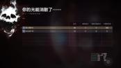 Destiny 2 双人利维坦(实验项)