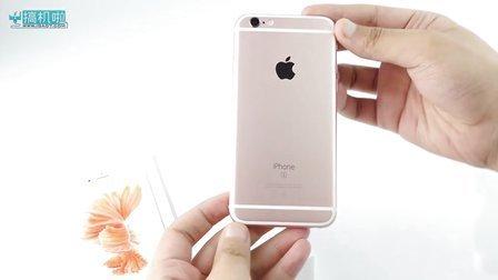 【搞鲜机】处处不同,iPhone6s上手体验视频