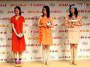 上戸彩、新CMは仲良し美人三姉妹