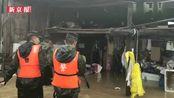 福建发布489次暴雨预警启动Ⅲ级应急响应 武夷山景区全面关闭 via@新京报我们视频