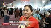 中国诗意歌舞剧《昭君出塞》惊艳曼谷国际舞蹈音乐节