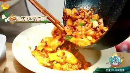 中餐厅张亮烹饪宫保鸡丁 被外国食客赞好吃