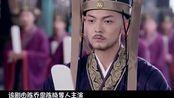 独孤皇后:杨丽华嫁给宇文赟,宇文赟昏庸无才,真是倒霉