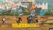 人类VS半兽人02:获得新人物哥布林弓箭手和刺客,三星人类战士太猛了!
