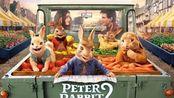 比得兔2 Peter Rabbit 2 预告片