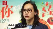 《喜欢你》导演许宏宇来渝 怕拍金城武吻戏被粉丝打!