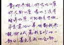 惠州美术培训大双艺术教育硬笔书法教案