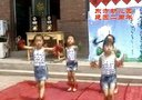 刘汉乡刘固东方幼儿园六一录像2