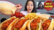 【话唠小姐姐】麻辣鸡肉嫩三明治+蘸着奶酪的鸡翅(2019年10月22日9时48分)