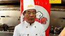 中国烹饪大师教你制作正宗的宫保鸡丁