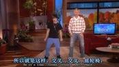 艾伦秀:比伯饶有兴趣地现场教艾伦舞蹈动作
