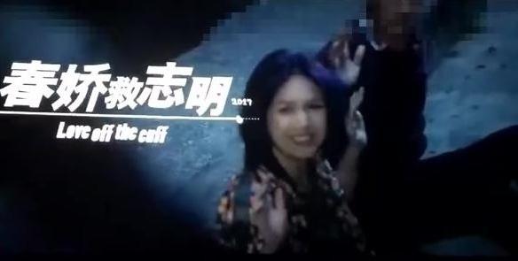 春娇救志明:余文乐和杨千嬅半夜在水库边被误会!全公司出名了!