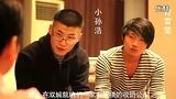雀巢双城分公司内部会议(搞笑)更多郑云视频 115ps.sinaapp.com