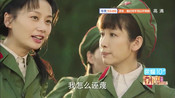 你迟到的许多年,男兵接待女兵医生,黄晓明训话太尴尬