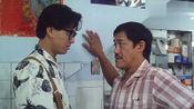 最佳女婿:莫少聪送把刀给吴耀汉,没曾想出现意外,看一次笑一次