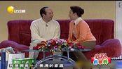 欢乐集结号 小品《浪漫的事》郭达 蔡明 4