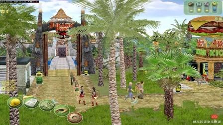 经典老游戏25期侏罗纪公园:基因计划经典恐龙模拟经营02期