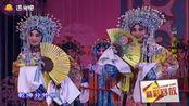京剧《贵妃醉酒》,梅葆玖、张馨月、邓敏、张晶、商伟精彩演绎!