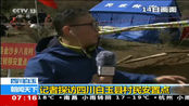 四川白玉:川藏交界山体滑坡形成堰塞湖记者探访四川白玉县村民安置点