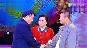 赵本山央视春晚小品2002年《卖车》