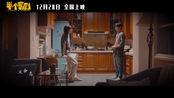 《半个喜剧》李宇春倾情献唱,两男一女在错位的爱情友情中抉择