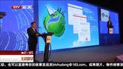 """北京大兴国际机场""""绿色升级""""机场用车百分百新能源"""