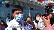 好消息!浙大一院又有12位新型冠状肺炎患者治愈出院