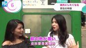 男生们快来学习!街坊日本美女—你想要什么样的男朋友?