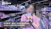 广州暨大失联女生已被找到,家属:人没事,谢谢大家关心