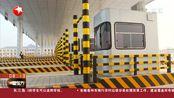 河南:焦作至荥阳黄河大桥通车 跨越黄河仅需15分钟