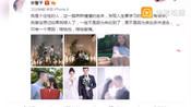 张馨予宣布结婚,求婚现场曝光,嫁给他是爱情