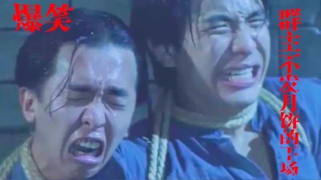 重庆方言:看完这段,群主还敢中秋节不发红包和月饼吗?笑喷了!