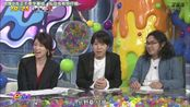 【V6】161129 PON! 长野博结婚速报 高清中字【反正不是字幕组】