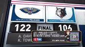 【集锦】鹈鹕122-106森林狼 浓眉42+13唐斯空砍36分