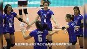 有难度!中国女排进奥运死亡之组,环亚解析同组对手实力