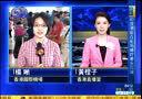 香港机场取消或延误200多趟航班[凤凰正点播报]