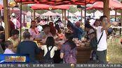中国国际露营大会渭源站吸引上千名游客