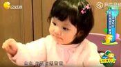 女儿吃鱼停不下来,张丹峰一脸宠溺,我的小公主是属猫的