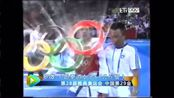 回顾2004奥运中国第29金 罗微 跆拳道女子67公斤级