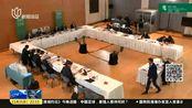 瑞士:国际体育仲裁法庭正就孙杨药检事件举行听证会