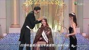 2019香港小姐决赛:大热黄嘉雯夺港姐冠军 她却三甲不入