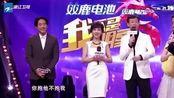 郑少秋赵雅芝20年后再演戏说乾隆,音乐一响,雅芝竟然哭了