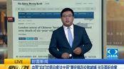 中国拍打拉筋自愈法大师被捕,居然涉及两场命案?